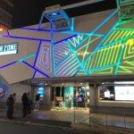 VR ZONEの小型店舗、VR ZONE Portalとは?全貌を徹底解剖!
