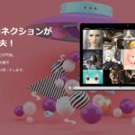 【東京・VR制作会社】株式会社TANOsim(タノシム)
