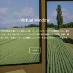【東京・VR制作会社】株式会社ランドスキップ