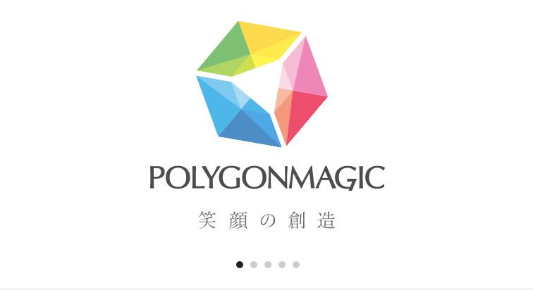 【東京・VR制作会社】ポリゴンマジック株式会社