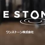 【東京・VR制作会社】ワンストーン株式会社