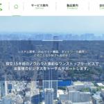 【東京・VR制作会社】株式会社コアソフト