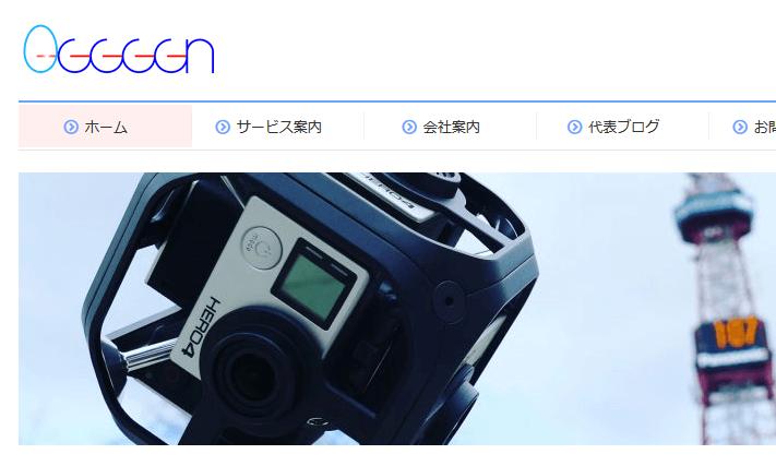 【東京・VR制作会社】合同会社ジーン