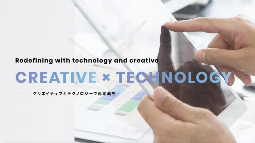 【東京・VR制作会社】株式会社NEEDCREATE