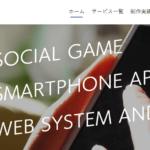 【東京・VR制作会社】株式会社マイティークラフト