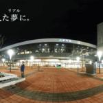 【北海道・VR制作会社】株式会社ダブルエムエンタテインメント