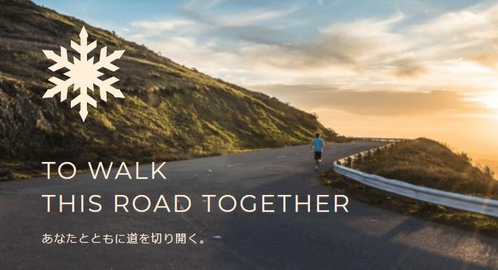 【北海道・VR制作会社】株式会社キロル
