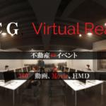 【埼玉・VR制作会社】AB-ZERO