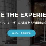 【埼玉・VR制作会社】カサノバエンタープライズ株式会社