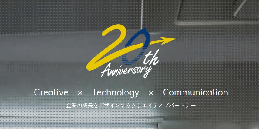【静岡・VR制作会社】株式会社クロスデバイス