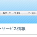 【石川・VR制作会社】株式会社アイ・ツー
