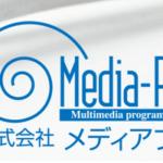 【富山・VR制作会社】株式会社メディアプロ