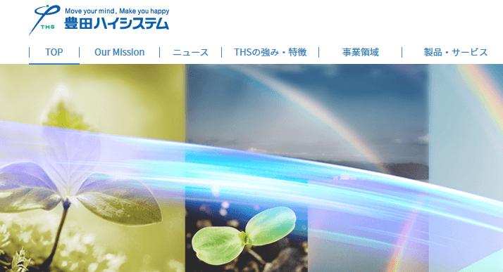 2019-06-03_13h59_54