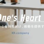 【愛知・VR制作会社】株式会社KR.company