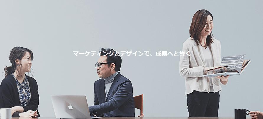 【大阪・VR制作会社】株式会社大伸社ディライト