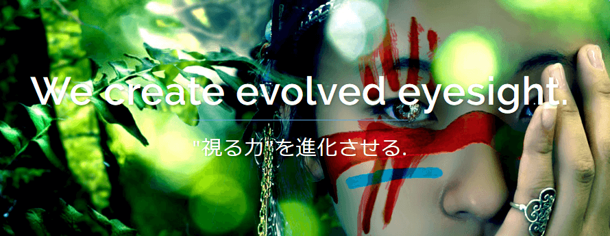 【大阪・VR制作会社】株式会社アーティフィス