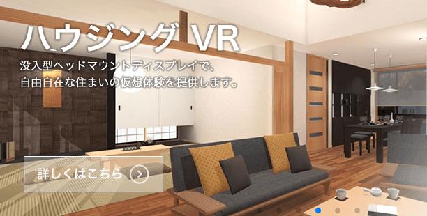 【大阪・VR制作会社】株式会社ファイン