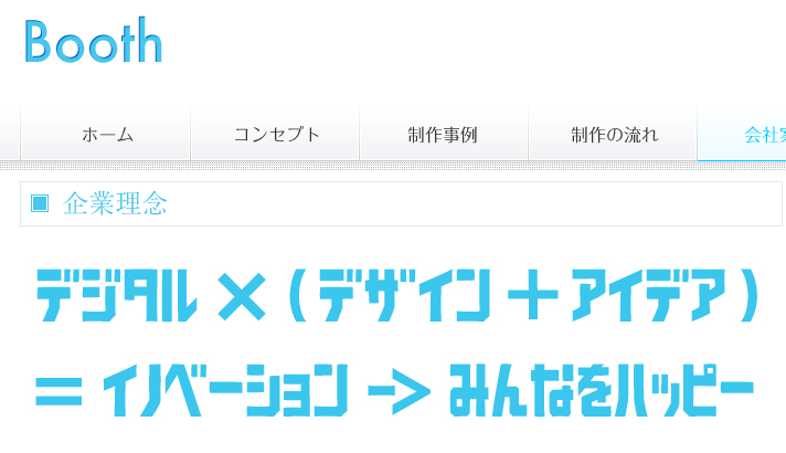 2019-06-04_12h00_25