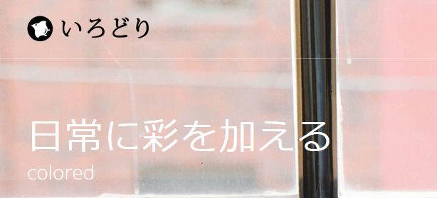 2019-06-04_20h15_26