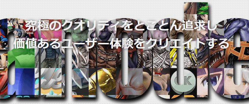 【岡山・VR制作会社】株式会社なのです