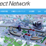 【山口・VR制作会社】Kei Project Network