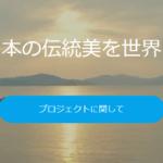 【愛媛・VR制作会社】コグレーション