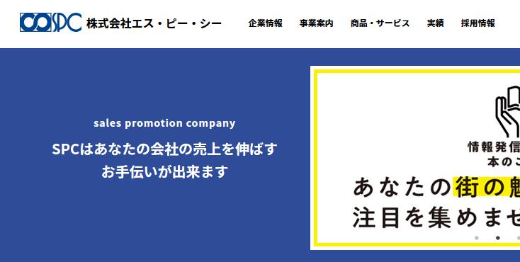 2019-06-05_10h48_04