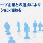 【鹿児島・VR制作会社】株式会社読売鹿児島広告社