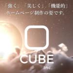 【熊本・VR制作会社】株式会社CUBE