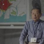 広島原爆「被爆体験証言者」の想いをVRでタイムカプセルプロジェクト始動!