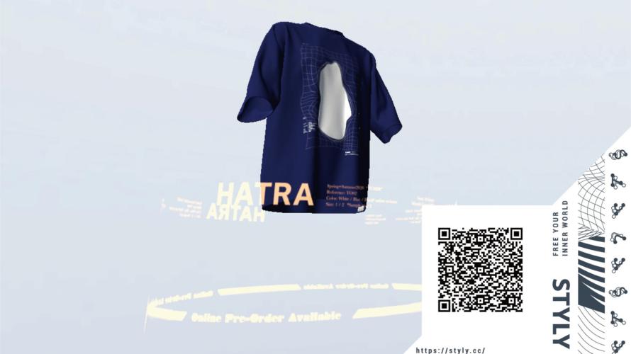 STYLYを活用した新しい3Dルックの提案 ファッションブランド「HATRA」の新作アイテムがARで体験可能に