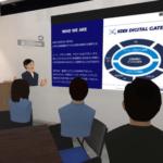 Synamon、「KDDI DIGITAL GATE」のバーチャル空間を活用した体験ツアーに技術提供