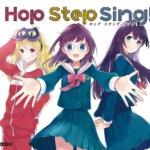 講談社プロデュースのVRアイドルグループ「Hop Step Sing!」NHKBSに!