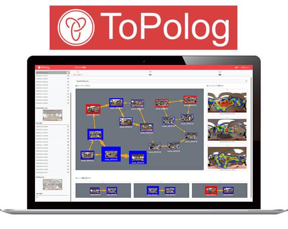 建築VRのジオクリエイツ、VR用SaaS「ToPolog」のWebVR版、「ToPologWEB」の提供を開始