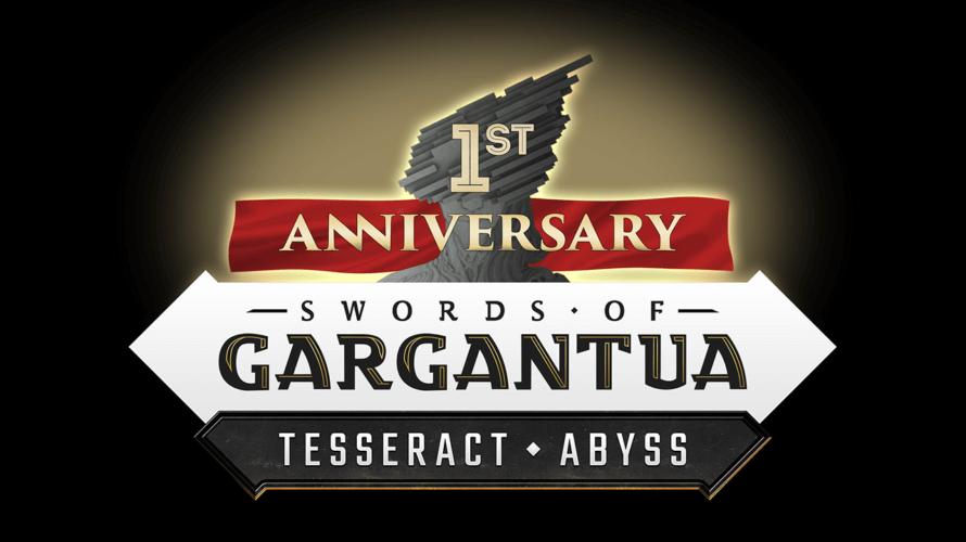 4人マルチプレイの剣での戦いをテーマにしたVR剣戟アクションゲーム『ソード・オブ・ガルガンチュア』リリース1周年を記念して機能アップデートを実施。