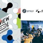 xR時代のあたらしい表現の学校「NEWVIEW SCHOOL」がデジタルハリウッド本科デジタルアーティスト専攻とカリキュラム提携 STYLY Mobileを活用したARコンテンツ制作に関する講義を実施