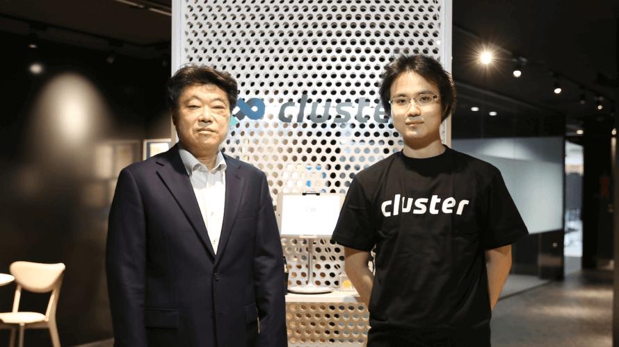 元ソニー・コンピュータエンタテインメントCTO岡本伸一氏がバーチャルSNS「cluster」運営会社の特別顧問に就任