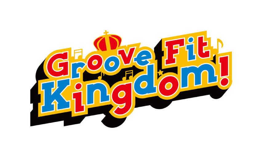 VRoidHub連携対応!「Groove Fit Kingdom!」(グルーブ・フィット・キングダム)のHTC VIVE/Oculus Rift版がついにSteamにて無料配信開始!!