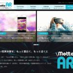 xRをもっと面白く もっと近くにxRの最新情報を発信するメディア「Motto AR」OPENのお知らせ