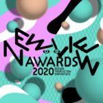 審査委員長に宇川直宏氏を迎えxRのグローバルアワードへアップデート「NEWVIEW AWARDS 2020」の公募を開始!