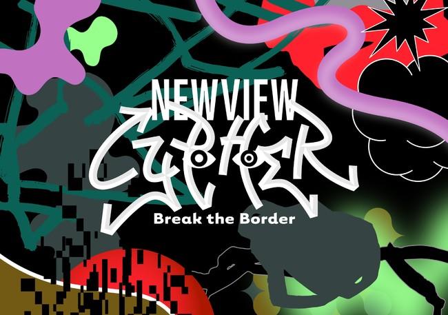 音楽・グラフィック・グッズ・ゲームなど、あらゆるジャンルをフリースタイルにxR化する!ジャンル特化のxR表現コミュニティ「NEWVIEW CYPHER」を始動