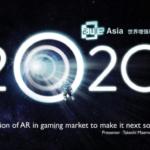【事後レポート】ENDROLL CEO前元がAWE ASIA 2020にオンラインスピーカーとして登壇!8月24日(月)開催のAWE Nite Tokyoの追加枠受付を開始