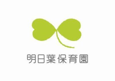 広島開催「保育士バンク!就職・転職フェア」に出展します