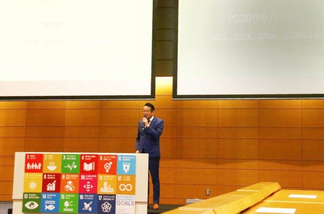 【第2回世界環境サミット in SDGs Virtual City 2020】第1回目グランプリ企業としてSERENITYが登壇