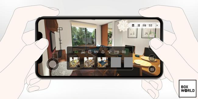 世界初・自分で家を作って歩き回れるアプリ「BoxWorld(ボックスワールド)」のパブリックベータ版をリリース