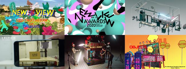 最後の手段 feat. EVISBEATSほか「NEWVIEW AWARDS 2020」の作品制作の刺激となるアーティストコラボ第2弾AR5作品を公開!