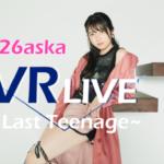 話題のエレクトーンプレイヤー826aska最新テクノロジーのVR技術や立体音響システムを活用した新感覚の未来型VRライブ、Blinkyにて配信決定!