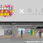 渋谷モディにVTuberと交流できる「わくVポップアップショップ」オープン!総勢128名のVTuberが参加する「わくVおんらいんVol.3,4,5」も開催。