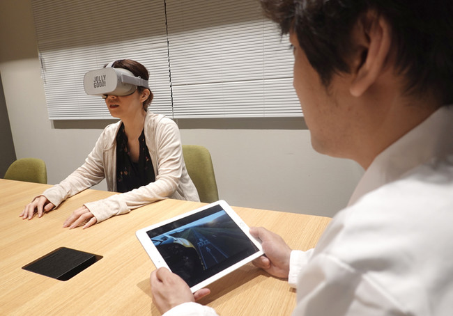 VRとAIによるうつ病などの精神疾患を対象としたデジタル診断・治療法の開発が、東京都の創薬・医療系ベンチャー育成支援プログラム「Blockbuster TOKYO」に選出!