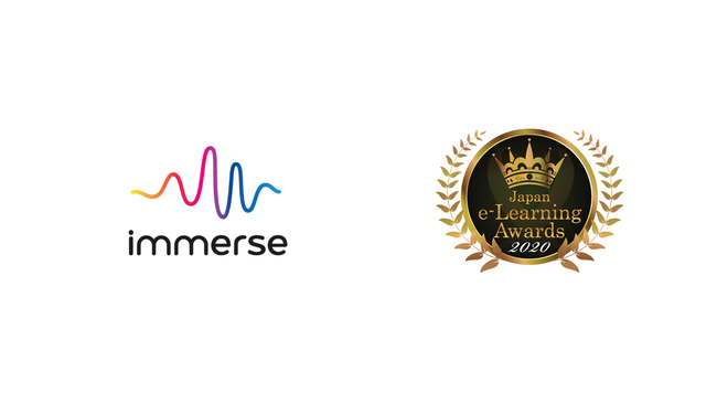 VR英語教育のImmerse、第17回eラーニングアワードで「VRテクノロジー特別部門賞」受賞